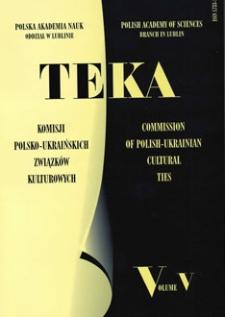 Teka Polsko – Ukraińskich Związków Kulturowych