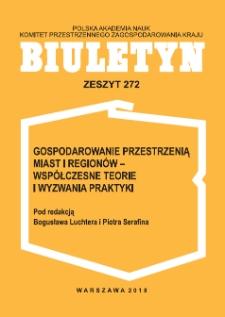 Biuletyn KPZK