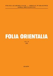 Folia Orientalia